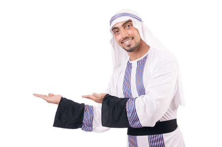 Arab businessman isolated on the white Stock Photo - 18654875