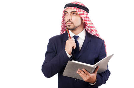 Arab businessman isolated on the white Stock Photo - 18636581