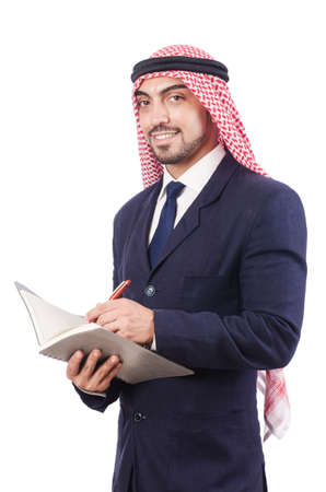 Arab businessman isolated on the white Stock Photo - 18636675