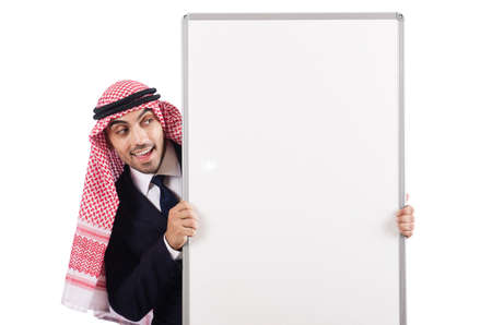 qameez: Arab man with blank board for message Stock Photo