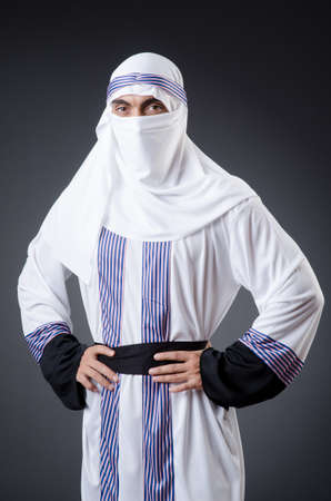 Arab businessman isolated on the white Stock Photo - 18663034