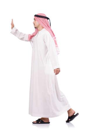 Arab businessman pushing isolated on the white Stock Photo - 18653004
