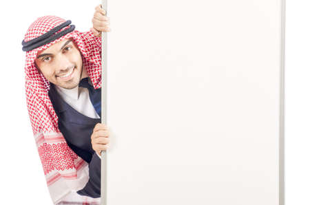 Arab man with blank board for message Stock Photo - 18663664