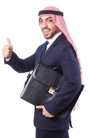Arab businessman isolated on white Stock Photo - 18664032