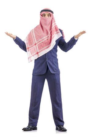 Arab businessman isolated on white Stock Photo - 18664549