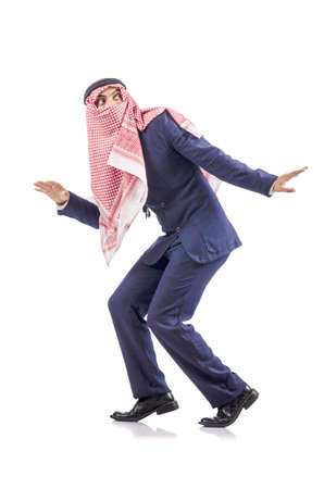 Arab businessman isolated on white Stock Photo - 18664476