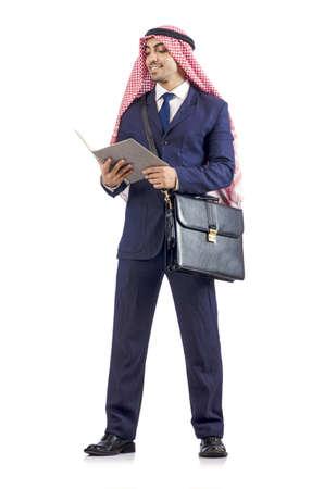 Arab businessman isolated on white Stock Photo - 18664490