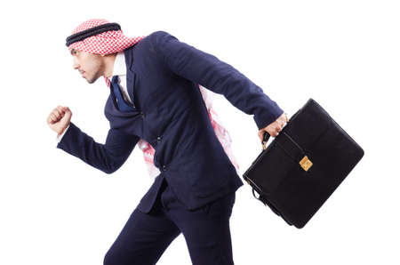 Arab businessman isolated on white Stock Photo - 18664547