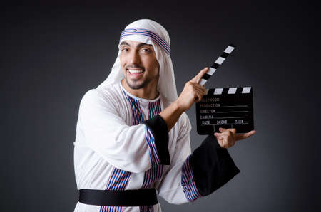 Arab businessman isolated on white Stock Photo - 18651008
