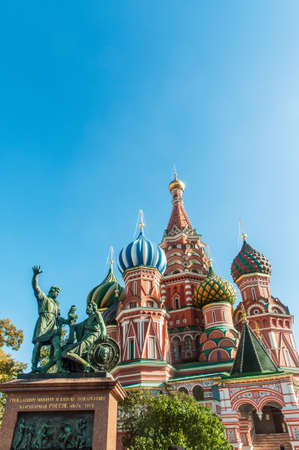 Famous st Vasily Blessed cathedral in Moscow Stock Photo - 18609524