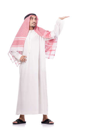 Arab businessman isolated on white Stock Photo - 18679530