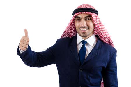 Arab businessman isolated on white Stock Photo - 18680183