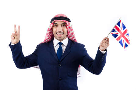 Arab businessman isolated on white Stock Photo - 18680036