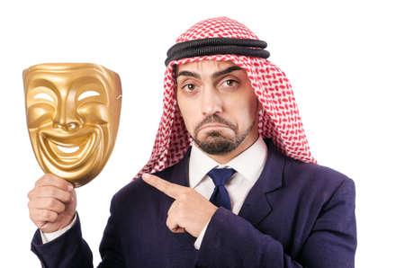 Arab businessman isolated on white Stock Photo - 18803057