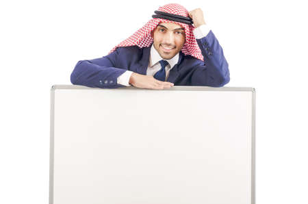 Arab man with blank board for message Stock Photo - 18804597