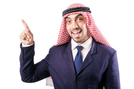 Arab businessman isolated on white Stock Photo - 19005659