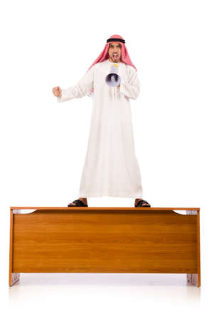 Arab businessman isolated on white Stock Photo - 19292278