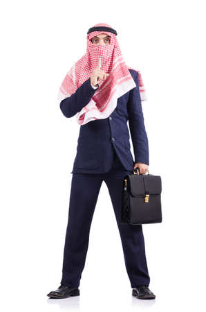 Arab businessman isolated on white Stock Photo - 19142570