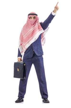 Arab businessman isolated on white Stock Photo - 19142674