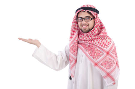 Arab man isolated on the white photo