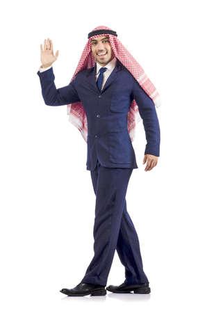 bohra: Arab businessman