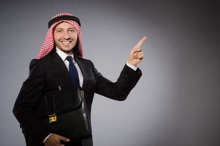 Arab man in diversity concept photo