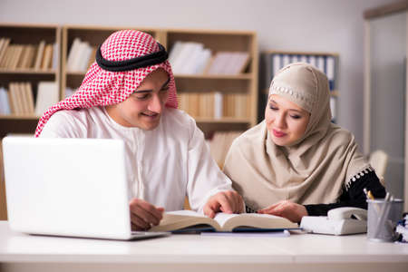 Pair of arab man and woman Standard-Bild