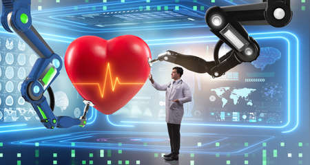 Cirugía cardíaca realizada por brazo robótico Foto de archivo - 80511857