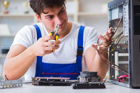 Computer reparateur reparatie van desktop computer