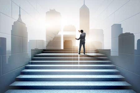 비즈니스 공동 도전 사다리를 등반하는 사업가 스톡 콘텐츠 - 90080254