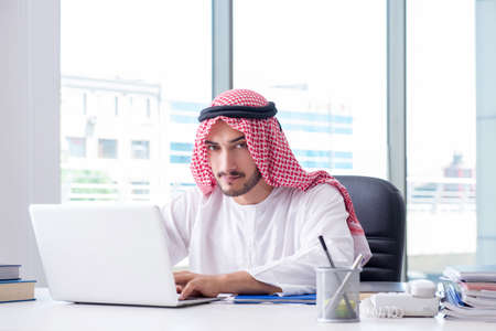 Arab businessman working in the office 스톡 콘텐츠