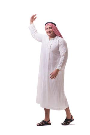 Arab businessman isolated on white background