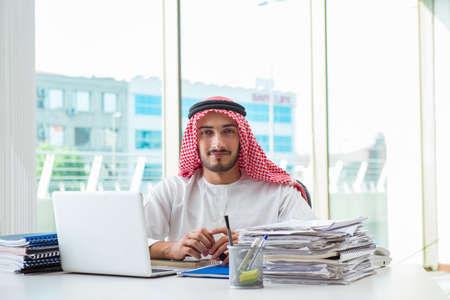 Arab businessman working in the office Stock Photo