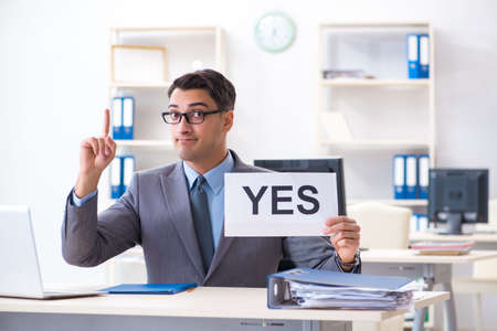 Businessman in positive yes answer in the office Foto de archivo