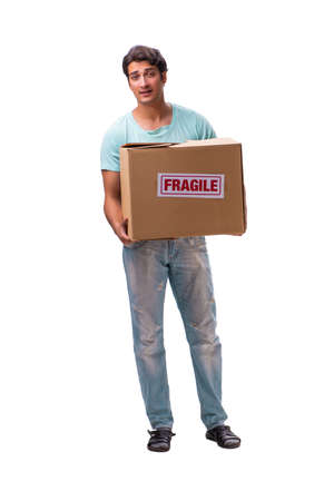 Young handsome man with fragile box ordered from Internet 免版税图像