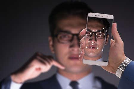 Concetto di software e hardware di riconoscimento facciale Archivio Fotografico