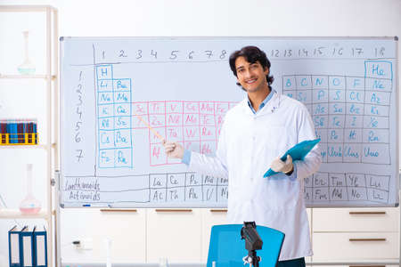 Young chemist working in the lab Stockfoto