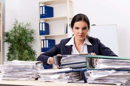 Female employee unhappy with excessive work