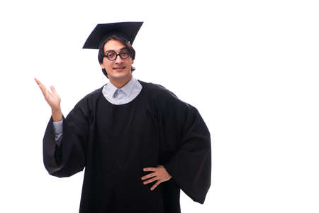 Young handsome man graduating from university Archivio Fotografico - 116601173