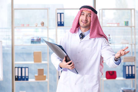 Arab doctor radiologist working in the clinic