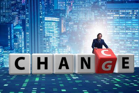 Businessman taking chance for change Фото со стока