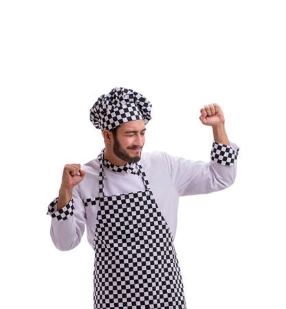 Male cook isolated on the white background Фото со стока