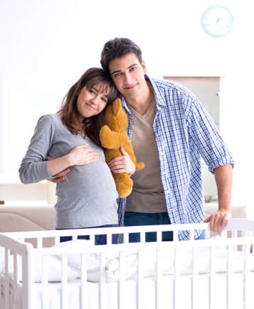 Young parents expecting their first baby