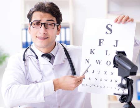 Eye doctor in medical concept Фото со стока