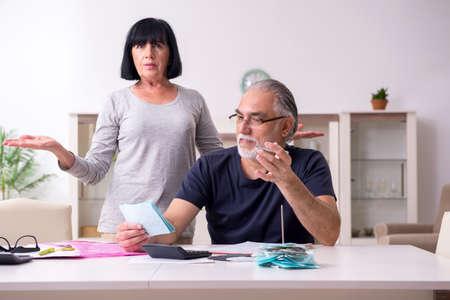 Senior couple discussing financial plans