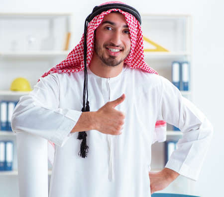 Arab engineer working on new project Stok Fotoğraf