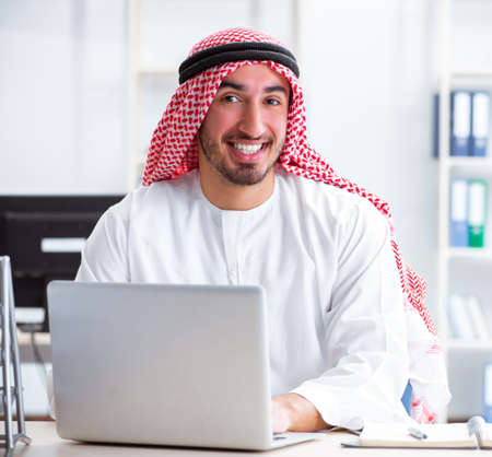 Arab businessman working in the office Zdjęcie Seryjne
