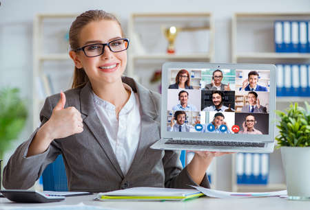 Concept of remote video conferencing during pandemic Stock Photo