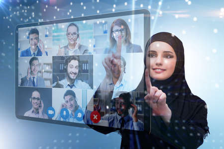 Concept of remote video conferencing during pandemic Reklamní fotografie