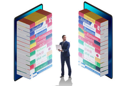 Online language learning with businessman